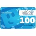 بطاقة ون كارد مصر - 100 دولار