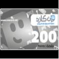 بطاقة ون كارد مصر - 200 نقطة