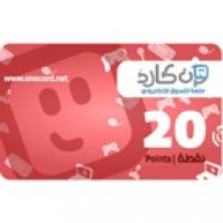 بطاقة ون كارد مصر - 10 دولار