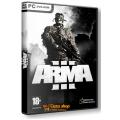 Arma III 3 - النسخة العالمية