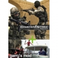 Counter-Strike: Source + Garrys Mod
