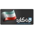 بطاقات ون كارد بالدينار الكويتي