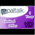 بالتوك - صبغ ارجوانى VIP - لمدة سنة