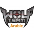 ولف تيم - النسخة العربية