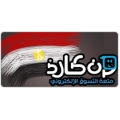 بطاقات ون كارد بالجنيه المصري