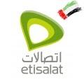 إتصالات - الإمارات