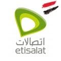 إتصالات - مصر