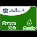 بالتوك - صبغ أخضر لمدة 6 شهور