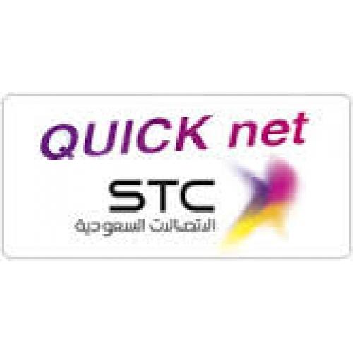 طريقة شحن بطاقة بيانات Stc - Bitaqa Blog